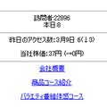 200803102_2
